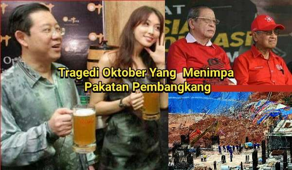 Tragedi Oktober Yang Menimpa Pakatan Pembangkang