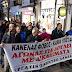 Tο Σωματείο Τύπου και Χάρτου Φθιώτιδας, στηρίζει την 24ωρη απεργιακή κινητοποίηση