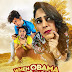 Most Awaited Film 'When Obama Loved Osama' first look out