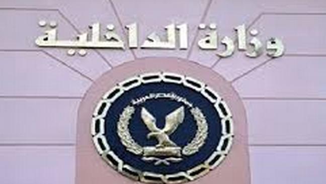 ننشر نتيجة الفائين بقرعة الحج 2015 القاهرة والشرقية | وزارة الداخيلية