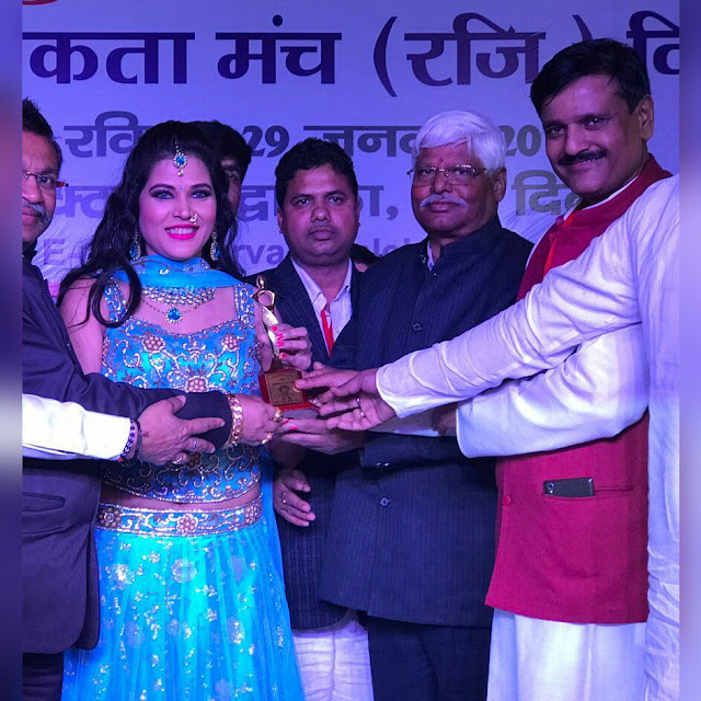 Seema Singh Bhojpuri Actress HD Wallpaper Award
