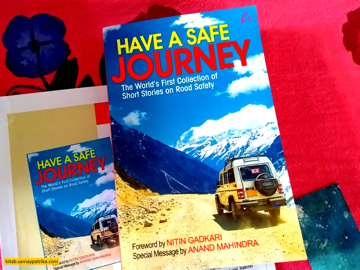 have_a_safe_journey_book_review