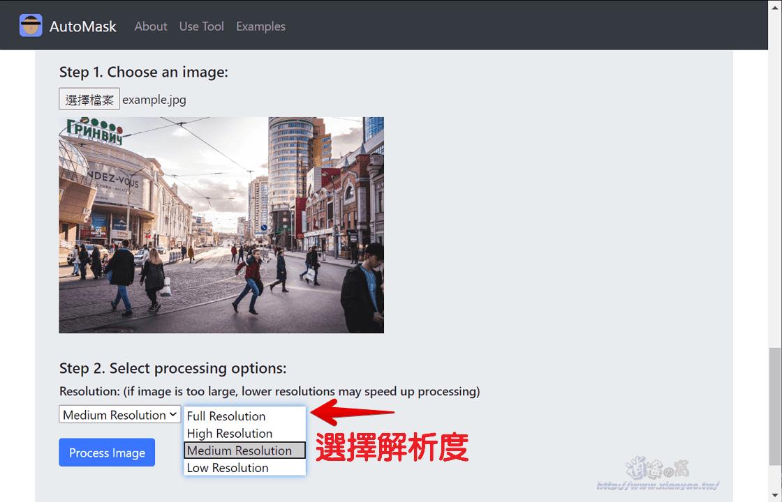 AutoMask 使用 AI 技術遮蔽照片中所有人物