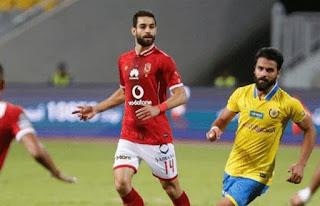 اون لاين مشاهدة مباراة الاهلي والاسماعيلي بث مباشر 2-8-2018 الدوري المصري اليوم بدون تقطيع