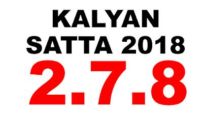 kalyan satta 07 August 2018 super single Jodi