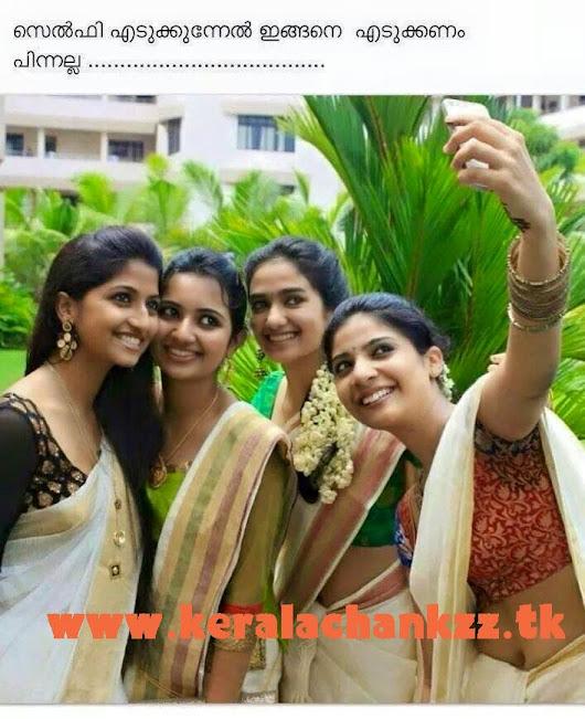Malayali girl selfie video to lover 7