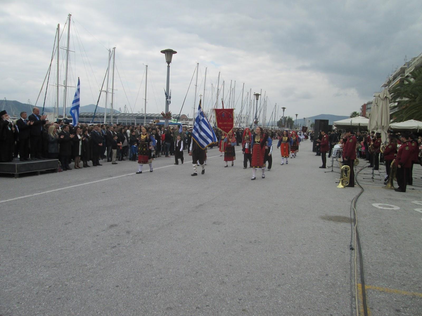 Στην παρέλαση συμμετείχε και ο Σύλλογος Διατήρησης και Προβολής της  Παράδοσης της Ανατολικής Ρωμυλίας Βόλου με αντιπροσωπεία χορευτών από την  παιδική ομάδα ... 58db630e726