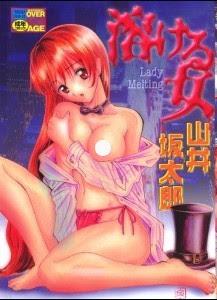 溶ける女 [Tokeru Onna – Lady Melting -]
