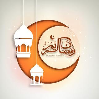 صور فانوس رمضان 2021