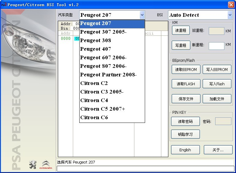 123flash menu v1 6 4 4