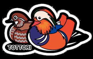 gotochi card canard mandarin tottori