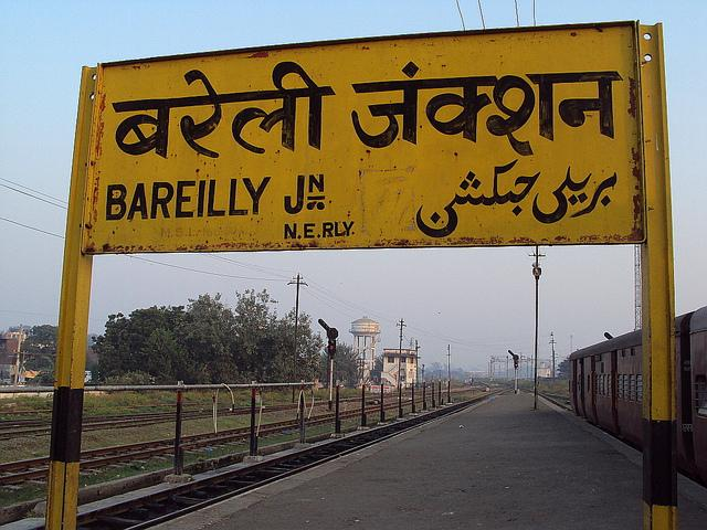 railway in bareilly