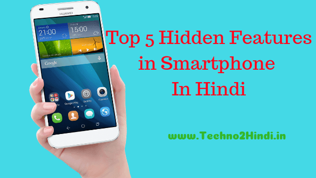 Top Hidden Features in Android Phone in Hindi