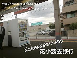 JR日根野站