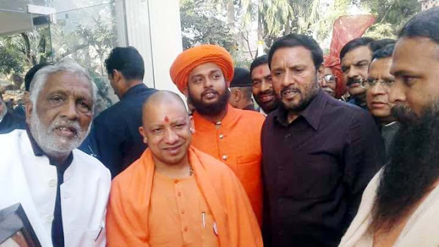 Chief Minister Yogi Adityanath reached the residence of his MLA Avatar Bhadana