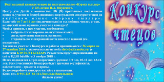 http://bdulib.ru/index.php?option=com_content&view=article&id=276