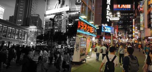 Passeios noturnos pelo Japão