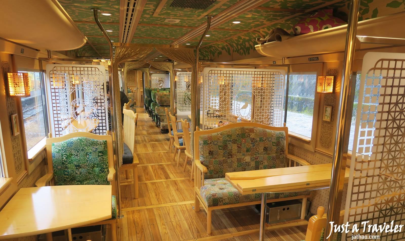 九州-特色觀光列車-推薦-D&S列車-翡翠-山翡翠-攻略-特色列車預訂-觀光列車-火車-JR-交通-Kyushu