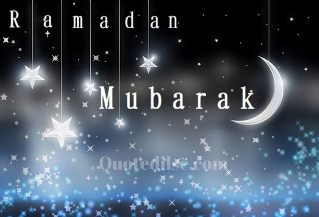 ramadan wishes messages in English