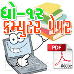 MODEL QUESTION PAPER For COMPUTER Standard-12Edusafar