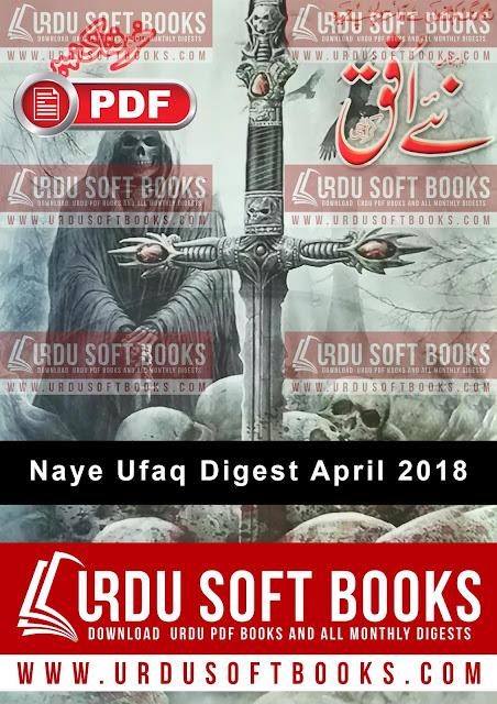 Naye Ufaq Digest April 2018 PDF