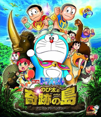 Doraemon Nobita And The Island Of Miracles 2012 Dual Audio BRRip 480p 300mb world4ufree.ws hollywood movie Doraemon Nobita And The Island Of Miracles 2012 hindi dubbed dual audio 480p brrip bluray compressed small size 300mb free download or watch online at world4ufree.ws
