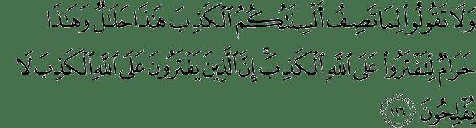 Surat An Nahl Ayat 116