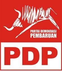 Lambang PDP /lambang banteng / catatan adi / catatanadiwriter.blogspot.com