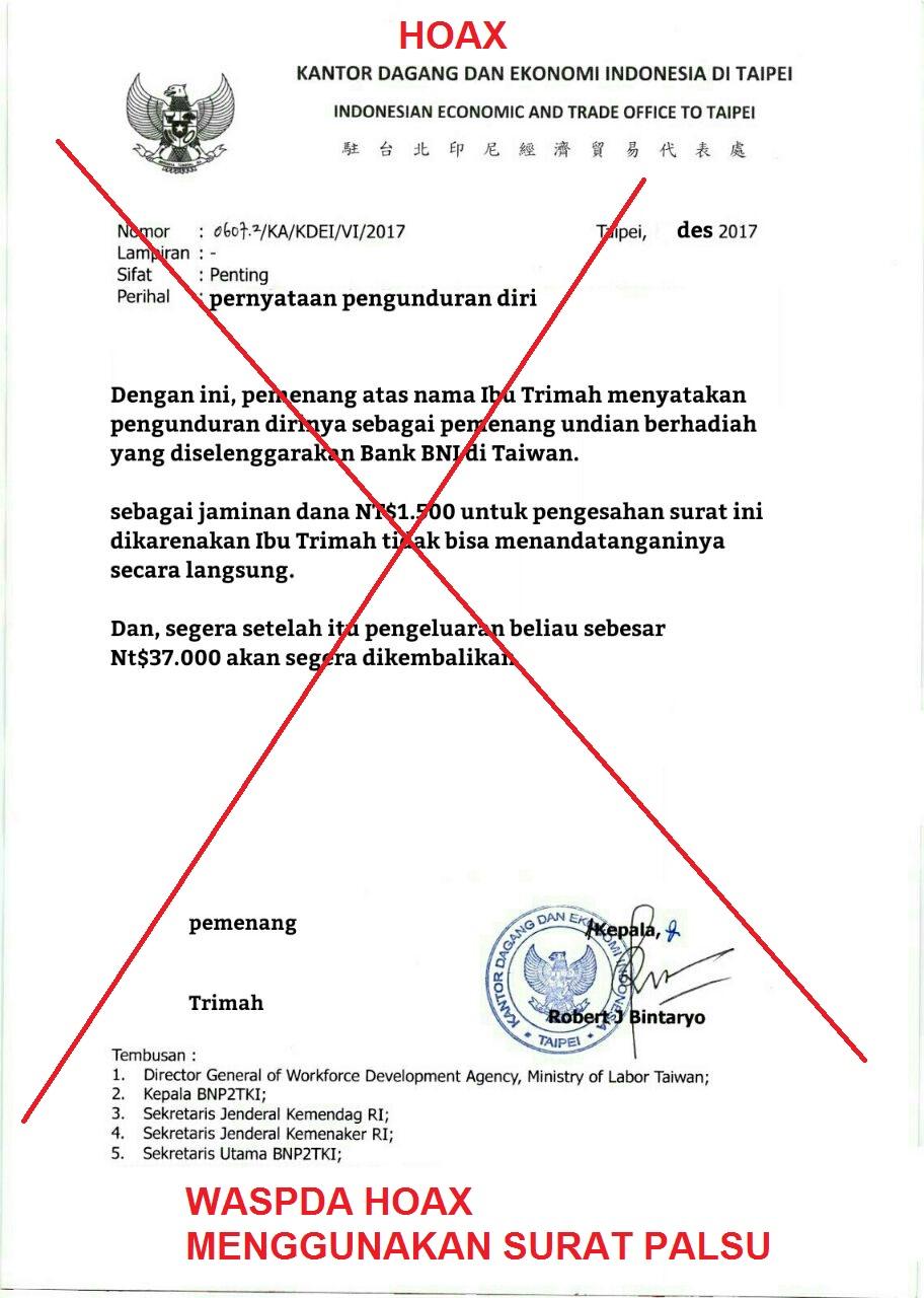 Sarana Advokasi Edukasi 2017