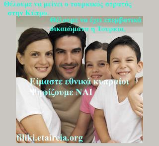 http://cyprus.indymedia.org/node/5096