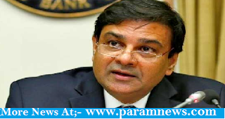 rbi-governor-new-pay