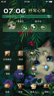 Beauty Cat Theme itz For Vivo