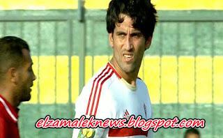 ملخص مباراة الإنتاج الحربي 3 - 1 الزمالك | الجولة 20 من الدوري المصري