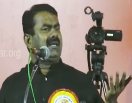Seeman Speech Mannaarkudy 18-12-2016