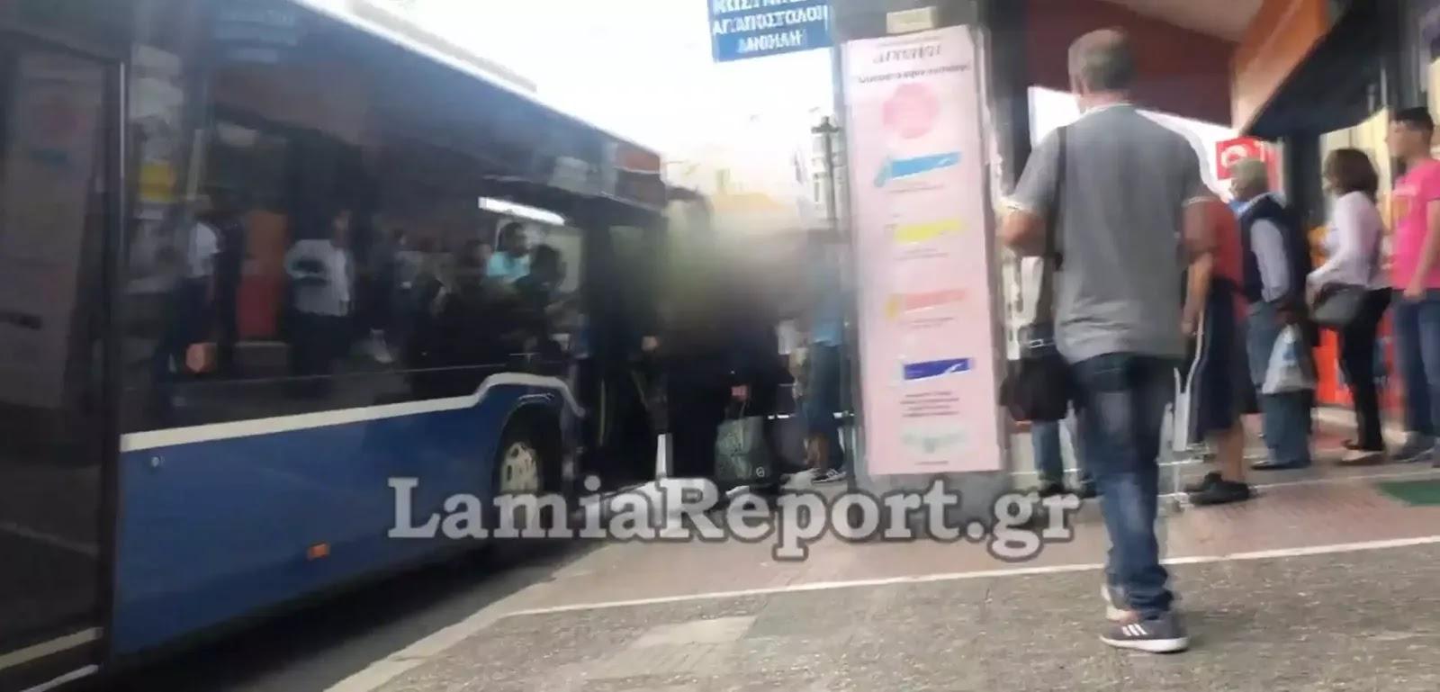 Λαμία: Ρομά Τον χτύπησαν επειδή τους ζήτησε να πληρώσουν εισιτήριο και να βάλουν μάσκα