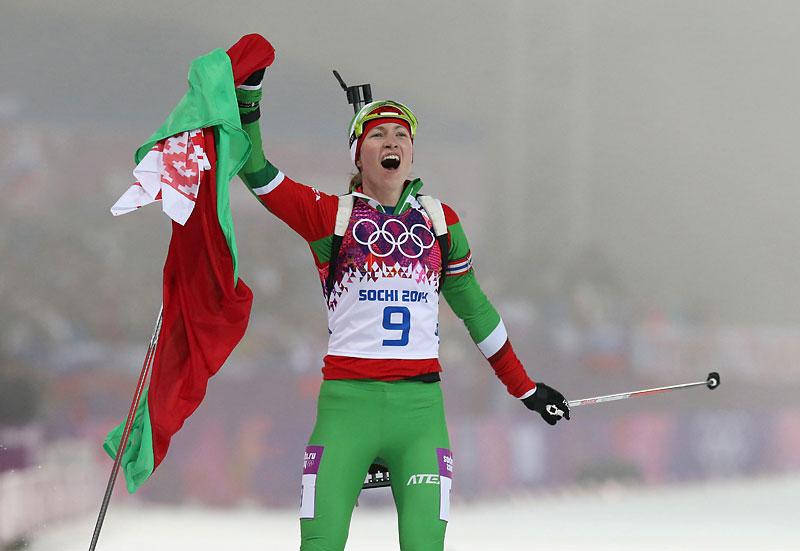 darya domracheva mrsport