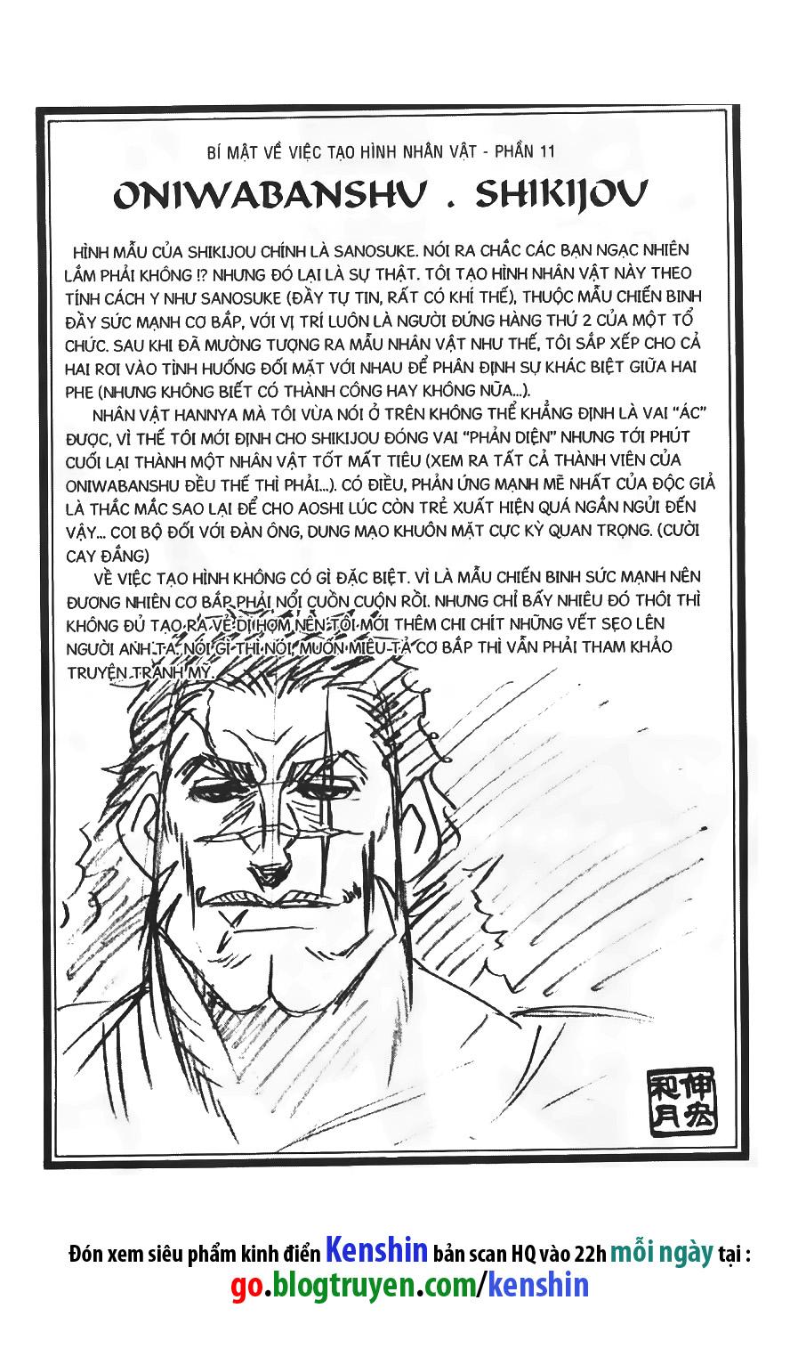 Rurouni Kenshin chap 27 trang 1