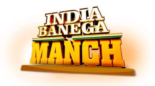 India Banega Manch 4th June 2017 Full Episode Free Download