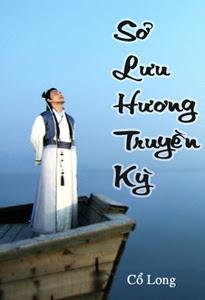 Sở Lưu Hương Truyền Kỳ - Cổ Long