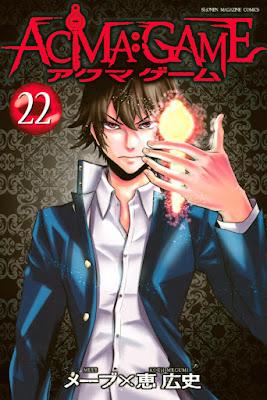 ACMA:GAME 第01-22巻 raw zip dl