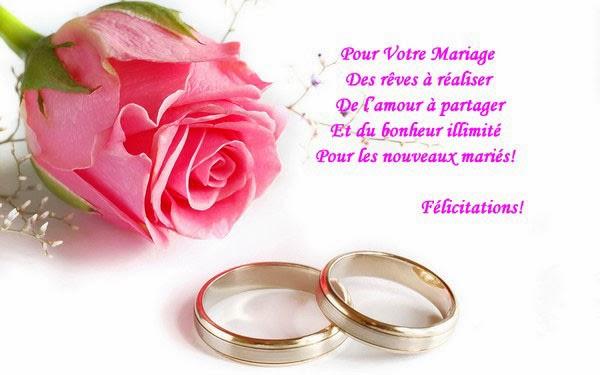 citation anniversaire de mariage 5 ans