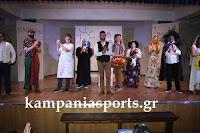 Οι Ηλίθιοι θεατρική παράσταση