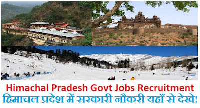 Himachal Pradesh Govt Jobs, Latest & Upcoming Himachal Pradesh Jobs, HP Govt Jobs