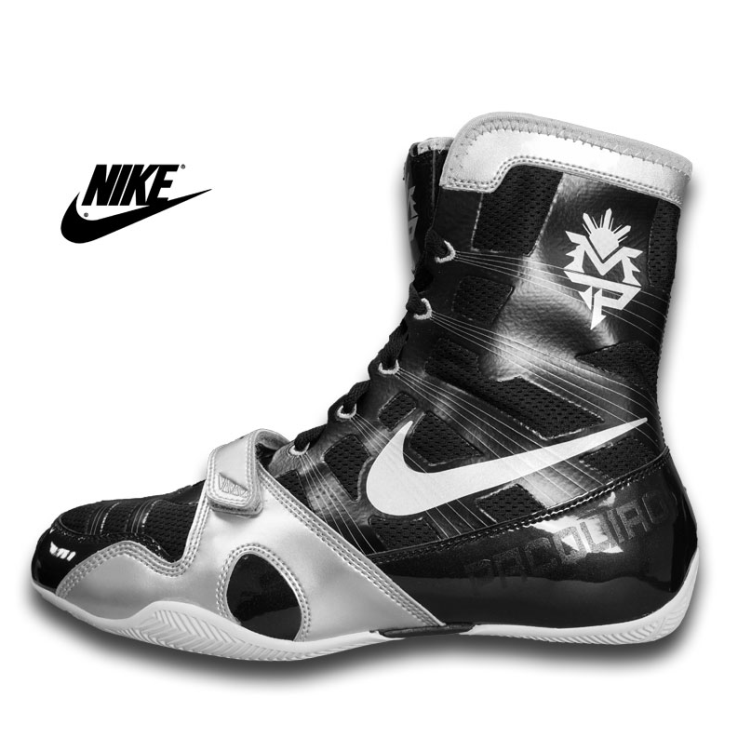 nike hyperko boxing shoes - Images for nike hyperko boxing shoes