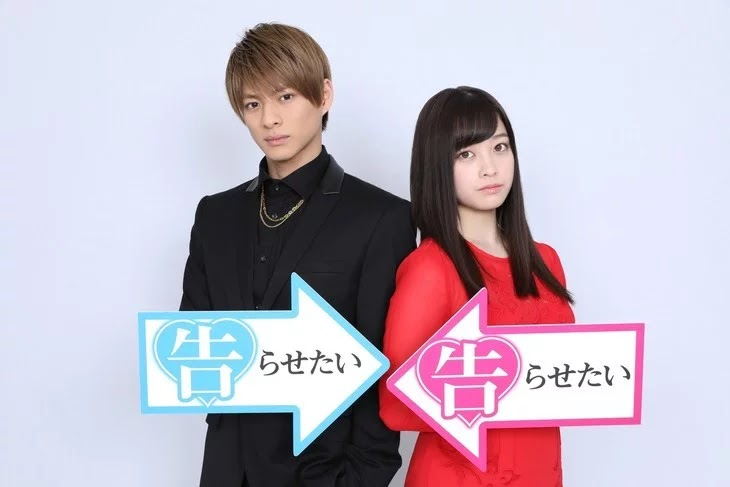Shō Hirano sebagai Miyuki Shirogane, dan Kanna Hashimoto sebagai Kaguya Shinomiya