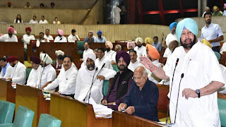 Punjab Assembly passes bills for religious texts