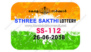 keralalotteryresult net, kerala lottery result 26.6.2018 sthree sakthi ss 112 &; 19 june 2018 result, kerala lottery, kl result,  yesterday lottery results, lotteries results, keralalotteries, kerala lottery, keralalotteryresult, kerala lottery result, kerala lottery result live, kerala lottery today, kerala lottery result today, kerala lottery results today, today kerala lottery result, 19 06 2018, 19.06.2018, kerala lottery result 26-06-2018, sthree sakthi lottery results, kerala lottery result today sthree sakthi, sthree sakthi lottery result, kerala lottery result sthree sakthi today, kerala lottery sthree sakthi today result, sthree sakthi kerala lottery result, sthree sakthi lottery ss 112 results 26-06-2018, sthree sakthi lottery ss 112, live sthree sakthi lottery ss-112, sthree sakthi lottery, 26/06/2018 kerala lottery today result sthree sakthi, 26/06/2018 sthree sakthi lottery ss-112, today sthree sakthi lottery result, sthree sakthi lottery today result, sthree sakthi lottery results today, today kerala lottery result sthree sakthi, kerala lottery results today sthree sakthi, sthree sakthi lottery today, today lottery result sthree sakthi, sthree sakthi lottery result today, kerala lottery result live, kerala lottery bumper result, kerala lottery result yesterday, kerala lottery result today, kerala online lottery results, kerala lottery draw, kerala lottery results, kerala state lottery today, kerala lottare, kerala lottery result, lottery today, kerala lottery today draw result