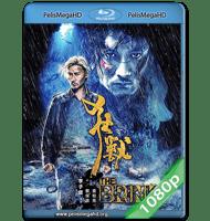 THE BRINK (2017) 1080P HD MKV ESPAÑOL LATINO