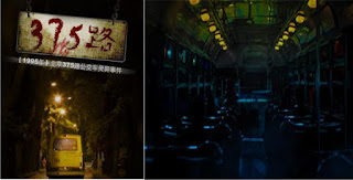 Beware Of The Midnight Bus 375: The Terrifying Chinese Urban Legend