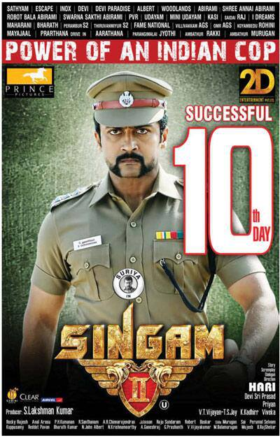 singam2 success pics suriyaourhero.blogspot.in